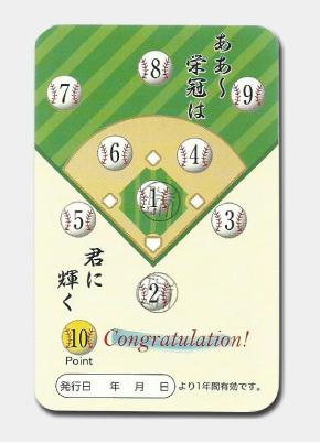 【第1弾】1000円キャッシュバックキャンペーン