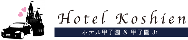 Hotel Koshien ホテル甲子園&甲子園Jr
